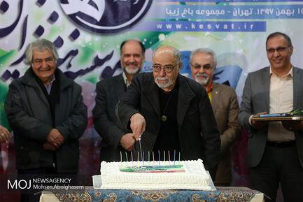 تجلیل از هنرمندان پیشکسوت متولد بهمن ماه