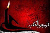 برپایی مجلس شبیه خوانی در سوگ حضرت علی (ع) در تخت فولاد اصفهان