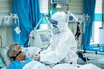 بیماران کرونایی بستری در قم به 94 نفر رسیدند