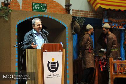 همایش پیاده روی سالمندان تهران