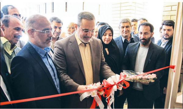مرکز آموزشی، رفاهی فرهنگیان شهرستان مبارکه افتتاح شد
