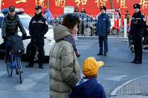 دولت چین برخی مدارس را در پکن بازگشایی می کند