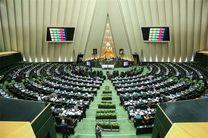 نشست هماندیشی برنامه ششم توسعه کشور در مجلس برگزار میشود