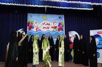 همایش پویش آب در ورزنه برگزار شد