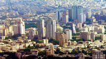 افزایش 60 درصد قیمت مسکن تهران/کاهش 18 درصد معاملات مسکن در 8 ماهه امسال