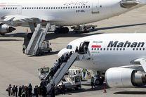 اعزام و پذیرش بیش از 114 هزار مسافر نوروزی در فرودگاه اصفهان/بیشترین سفرهای نوروزی به کیش و مشهد