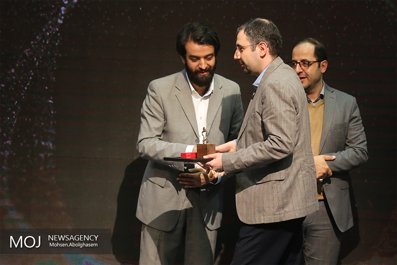 برندگان جایزه فنآوری چهارمین جشنواره اسباببازی