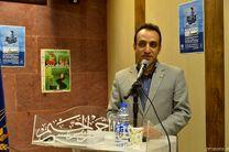 مدیرکل کتابخانههای عمومی استان فارس منصوب شد