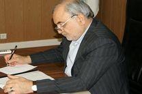 پیام تبریک استاندار قم به دکتر علی لاریجانی