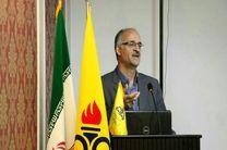 مصرف گاز در استان اصفهان از مرز 65 میلیون متر مکعب در روز گذشت