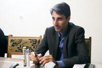 بازدید و سرکشی از 999 صنف طی 24 ساعت گذشته