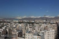 کیفیت هوای تهران در 15 بهمن 97 سالم است