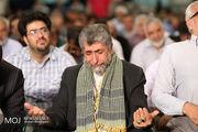 ممنوعیت برگزاری دعای عرفه و نماز عید قربان در امامزادگان استان اصفهان