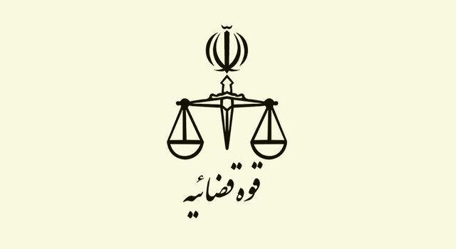 اتصال قضات سراسر کشور به سامانه ملی قوانین و مقررات کشور