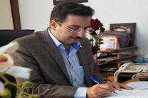 امسال مورد جدید ابتلا به تالاسمی در استان گزارش نشده است