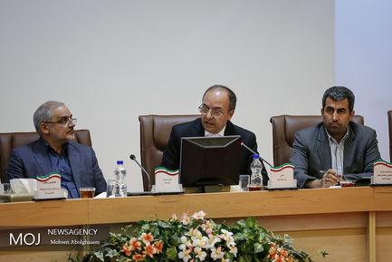 نشست مشترک اعضای شورای ملی گفتگوی دولت و بخش خصوصی