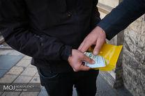 قیمت ارز در بازار آزاد 30 مرداد 98/ قیمت دلار اعلام شد