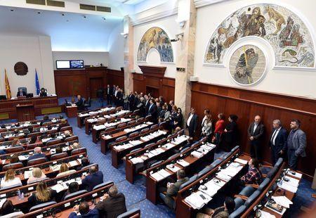 تغییر نام مقدونیه به مقدونیه شمالی برای پیوستن به اتحادیه اروپا