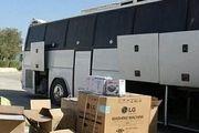کشف محموله میلیونی کالای قاچاق از یک دستگاه اتوبوس در سمیرم