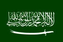 هشدار عربستان درباره وقوع حملات تروریستی در انگلیس