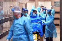 جان باختگان ویروس کرونا به ۱۰۶ نفر رسید