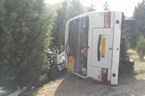برخورد مرگبار دو خودرو در بزرگراه شهید بابایی