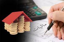 مهلت ارائه اظهارنامه اشخاص حقوقی و صاحبان املاک اجاری قابل تمدید نیست