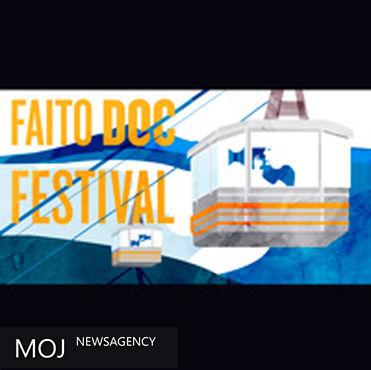 فیلم کوتاه «هستی» در جشنواره فایتوداک بلژیک حاضر می شود