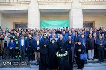آغاز برنامه های چهلمین سالگرد پیروزی انقلاب اسلامی در شهرداری اصفهان