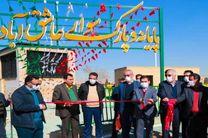 پارک سوار عاشق آباد در اصفهان افتتاح شد