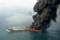 انفجار اولیه در نفتکش سانچی همه سیستم های ایمنی را از بین برد