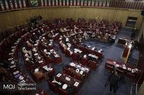 تقدیر مجلس خبرگان از اقدام غرورآفرین نیروی هوافضای سپاه