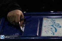 پایان مهلت قانونی رای گیری در سراسر کشور/ شمارش آرا آغاز شد
