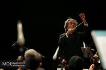 برگزاری کنسرت ارکستر سمفونیک تهران با شهرداد روحانی