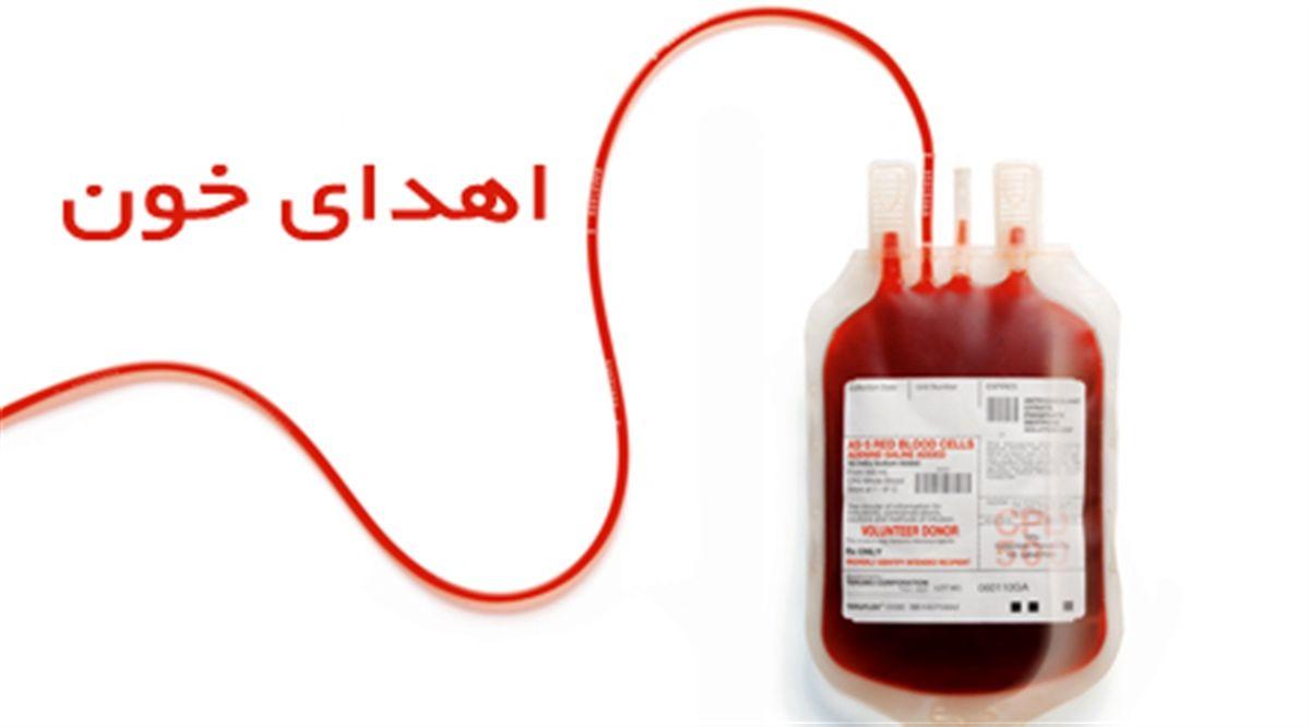 مراجعه بیش از 76 هزار مازندرانی برای اهدای خون در 6 ماهه نخست امسال
