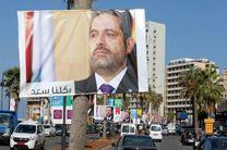 آیا لبنان، یمن بعدی عربستان میشود؟