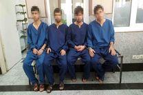 دستگیری زورگیران ۱۷ ساله در تهران