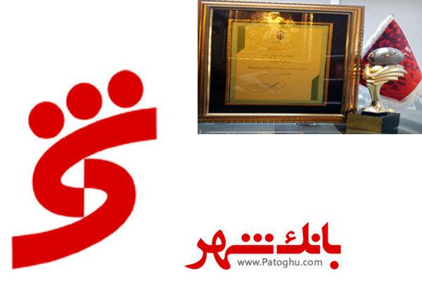 ارائه خدمات بانکی در همه شعب خوزستان در ایام نوروز