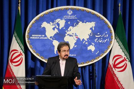 نشست خبری سخنگوی وزارت امور خارجه - ۲۵ تیر ۱۳۹۷