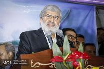هشدار مطهری درباره ظهور مجدد فرقان