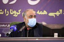 آمادگی واگذاری بودجه عمرانی استان برای تأمین ماسک افراد کمدرآمد راداریم