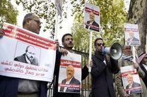 تظاهرات دوستان خاشقجی مقابل سفارت عربستان در لندن