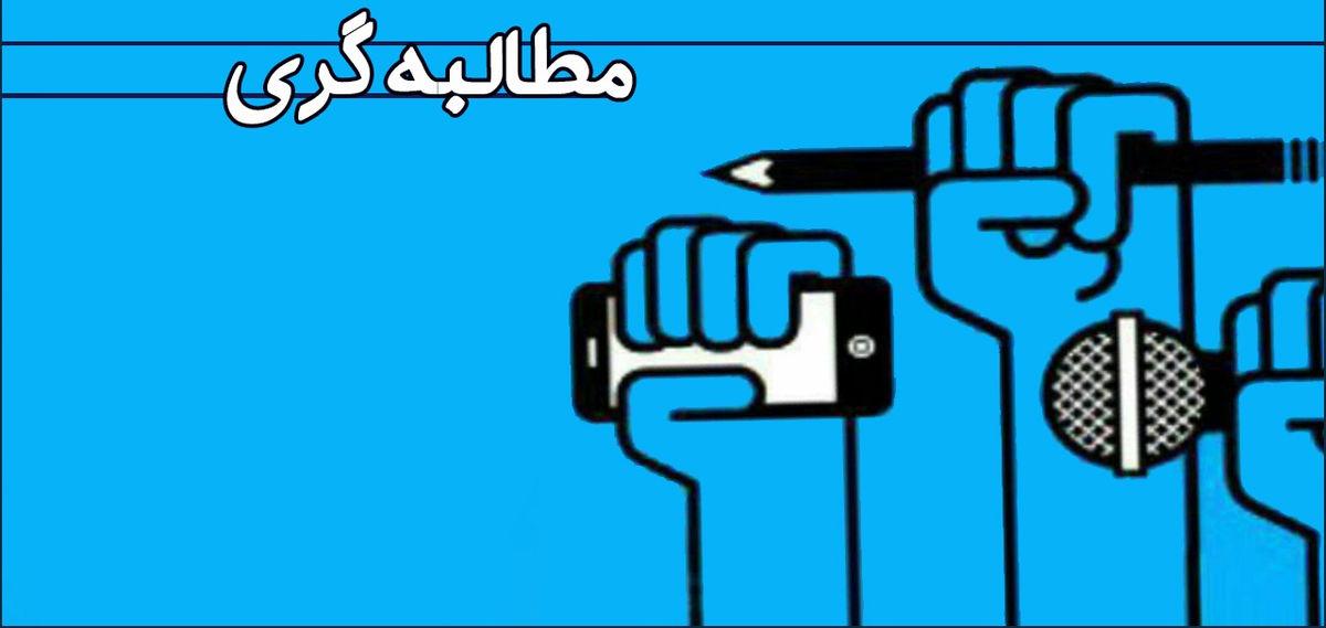 مطالبهگری؛ نخستین گام در تحقق توسعه شهر قم/ انتقال روزانه 400 پیام مردمی به مدیران شهری