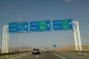 اعلام محدودیت ترافیکی محور  رشت - قزوین