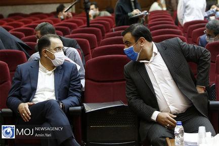 سومین جلسه دادگاه برخی از مدیران سابق بانک مرکزی