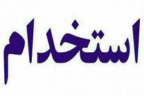 استخدام دو هزار و 300 نفر در شرکت های تابعه وزارت نفت