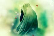 فاطمه، زنی که حضور خدا را به عالم هستی یادآور می شد