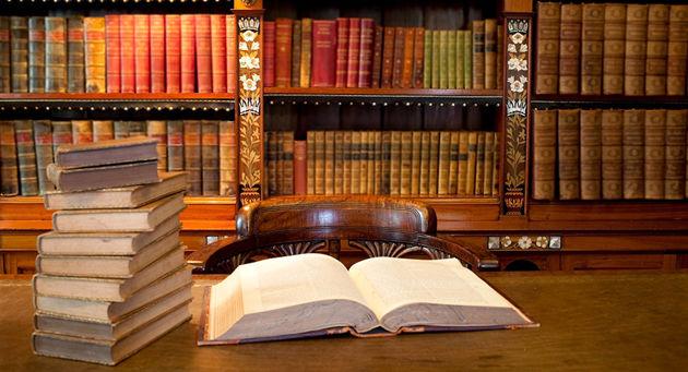 اعلام مصوبات ۵۶۹ و ۵۷۰ هیات انتخاب و خرید کتاب