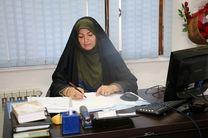 انتصاب سرپرست جدید امور بانوان اداره کل آموزش و پرورش استان گیلان