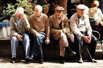 همایش شهر دوستدار سالمند در اصفهان برگزار شد